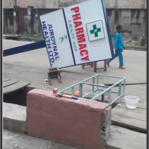 Composite Outdoor Sign in Lagos
