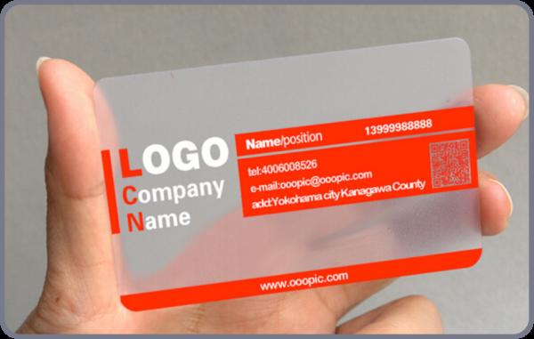 Premium Clear Plastic Business card