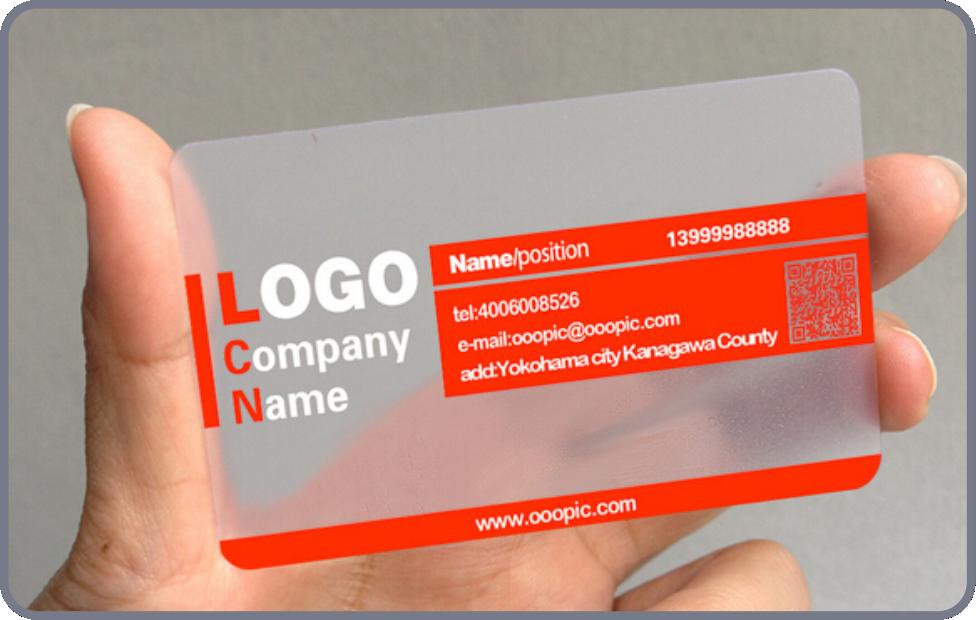 Plastic Business Cards - Lasprint Nigeria